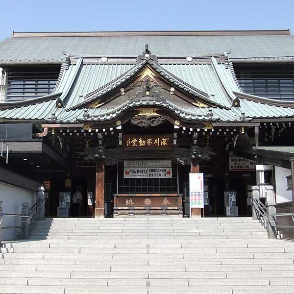 Fukagawa Fudo do temple